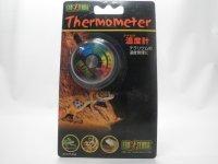 ■エキゾテラ アナログ温度計